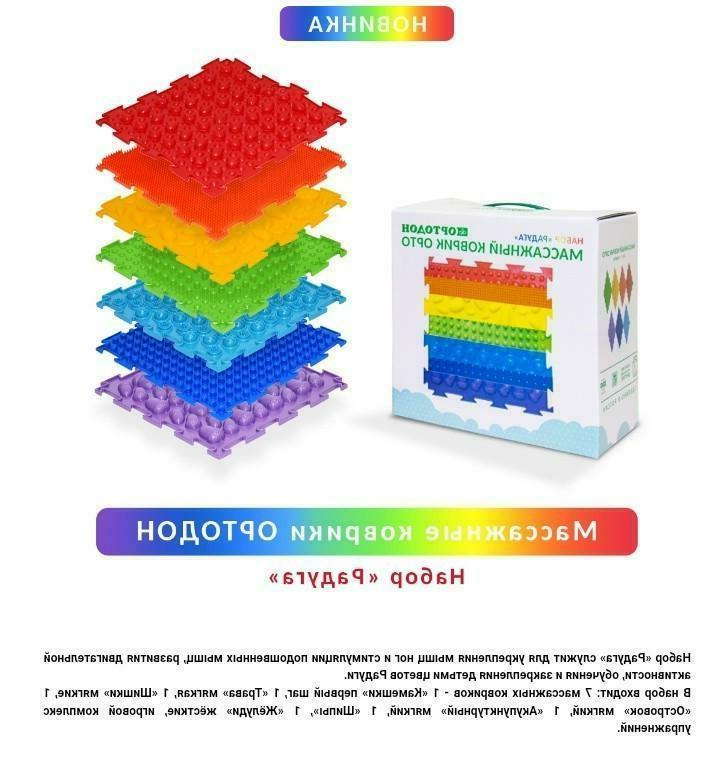 Rainbow Game Floor Play mat by Ortodon Puzzle
