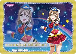 Love Live! Sunshine!! Hanamaru Kunikida Happi Happy Party Tr